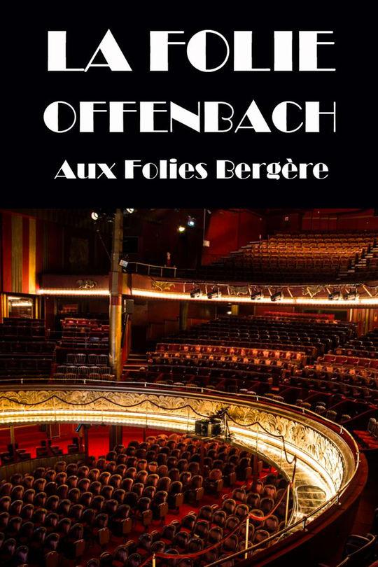 afficheFolieOffenbach2017formatweb